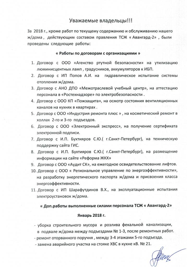 CCI14012019