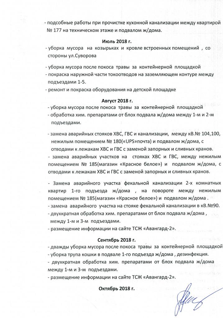 CCI14012019_0002
