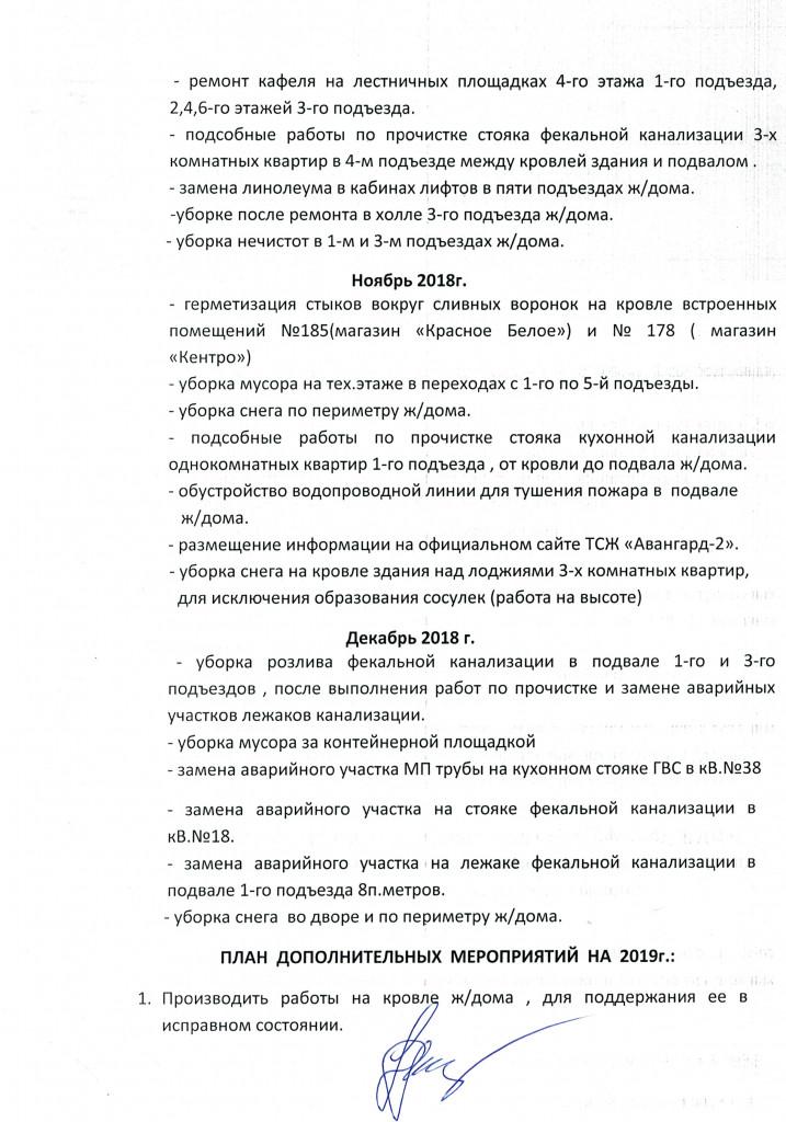 CCI14012019_0003