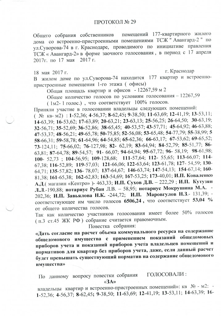 CCI18042019_0022