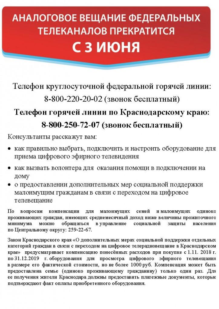 listovka_3