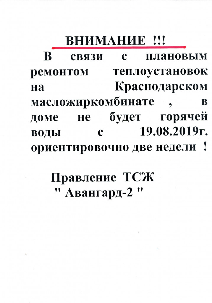 CCI19082019